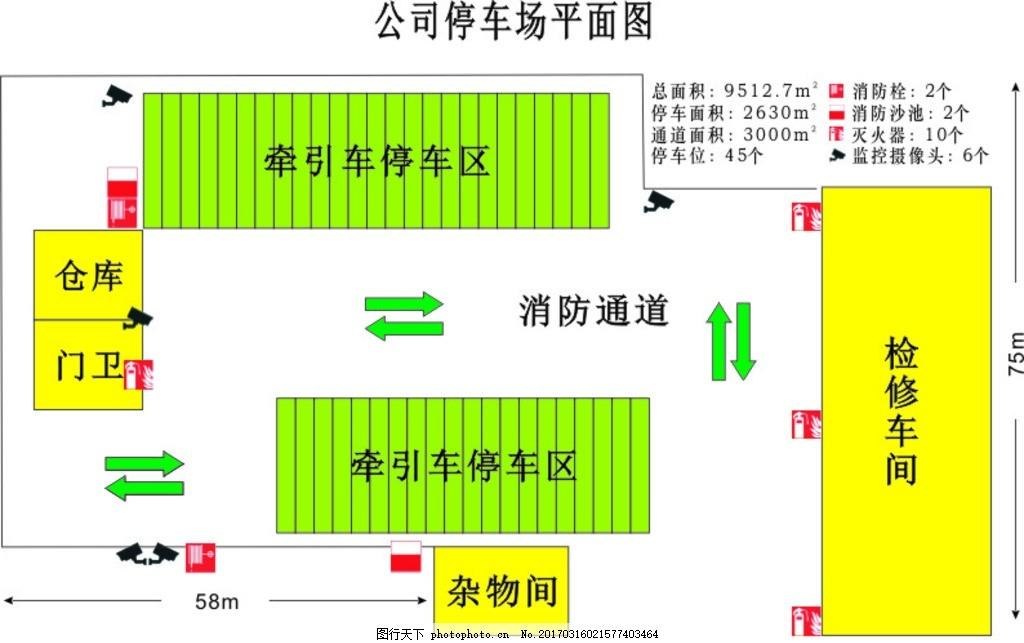 公司停车场平面图 停车场 平面图 公司 消防通道 仓库 设计 3d设计