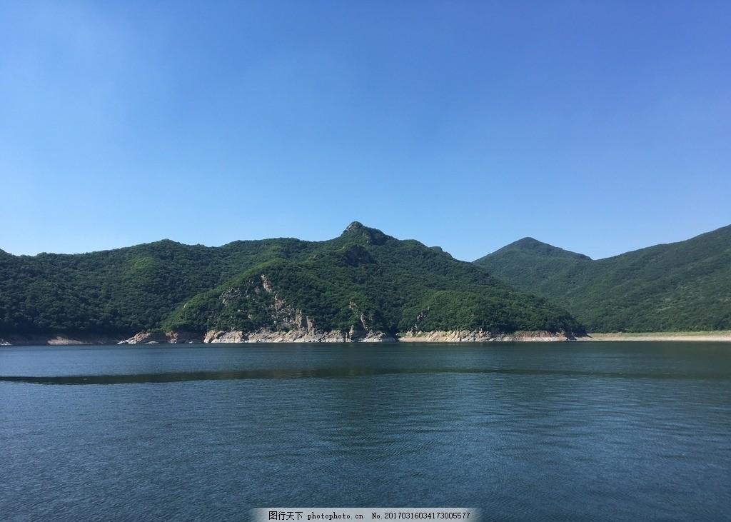吉林市 松花湖 湖 五虎岛 蓝天 摄影 自然景观 自然风景 72dpi jpg