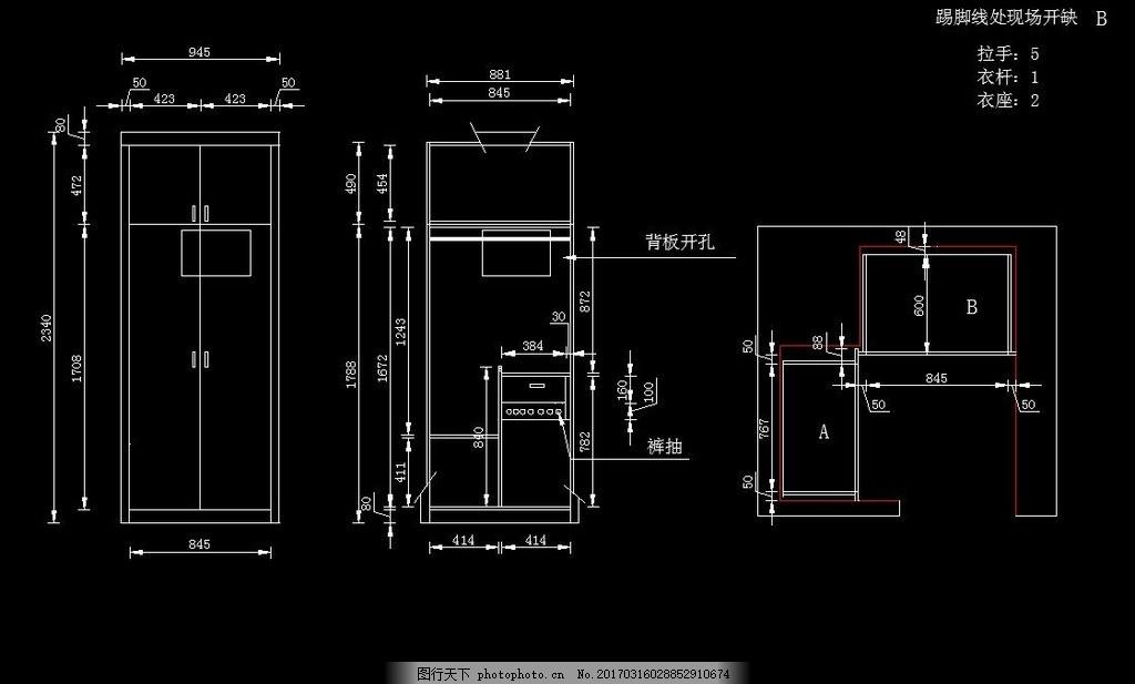 电路 电路图 电子 户型 户型图 平面图 原理图 1024_617