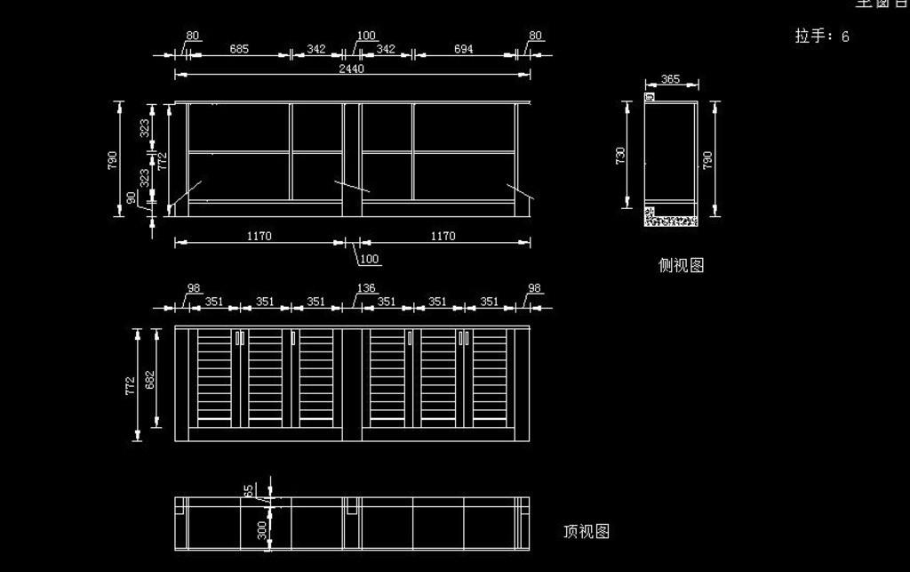 电路 电路图 电子 工程图 平面图 原理图 1024_643