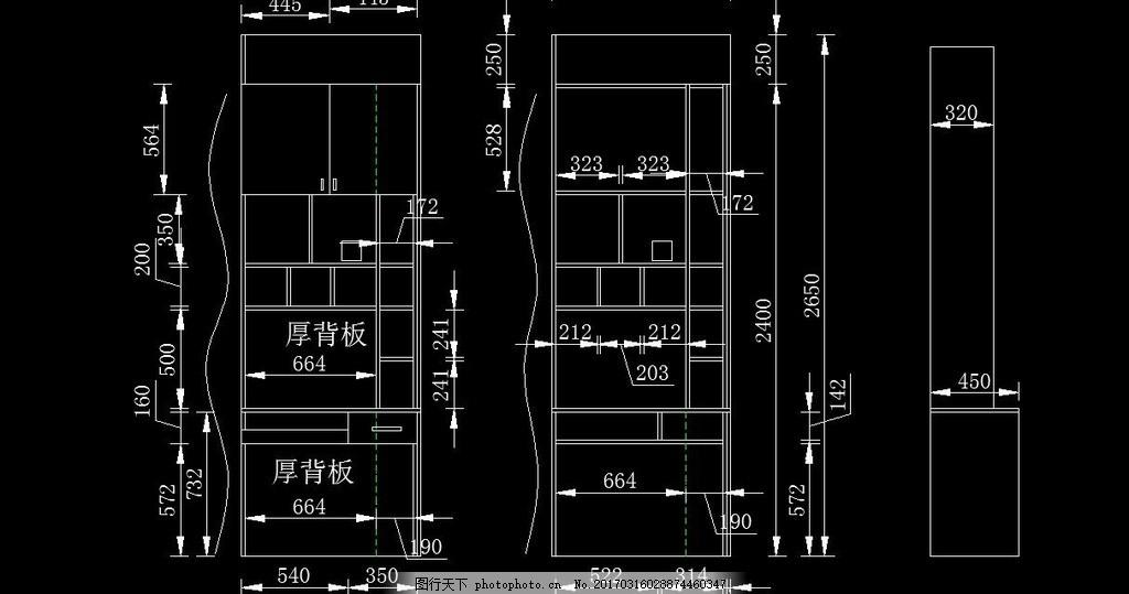 异形阳台书桌设计方案 书柜设计 电脑桌设计 家具设计 板式家具设计