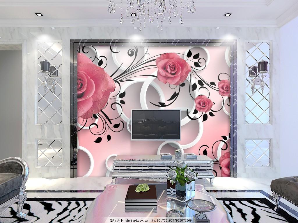 抽象背景图 室内背景图 玄关 装饰画 装饰 装饰设计 花卉花纹背景墙