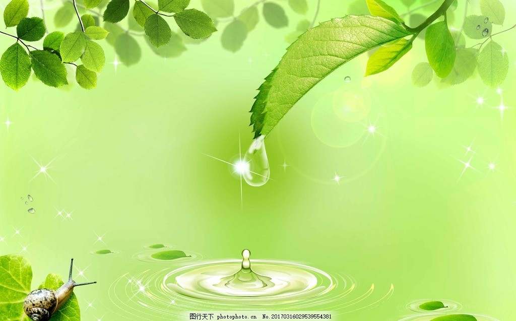 绿色淡雅背景 小清新 梦幻背景 绿色梦幻 唯美 春天清新背景 清新淡雅
