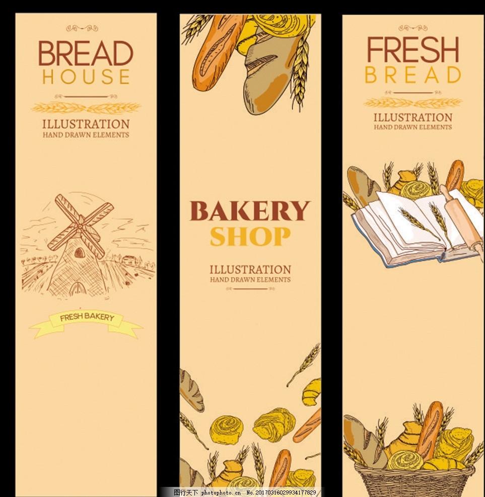复古面包主题横幅 复古面包 主题横幅 面包元素 烘焙海报 西餐厅 中