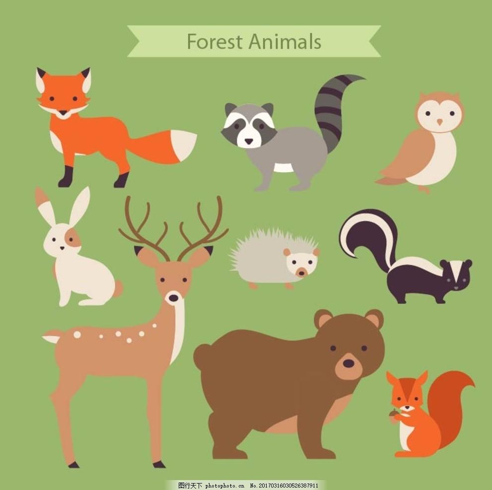 卡通形象 手绘卡通 卡通插画 手绘卡通动物 企鹅 大象 猴子 兔子 狗猫