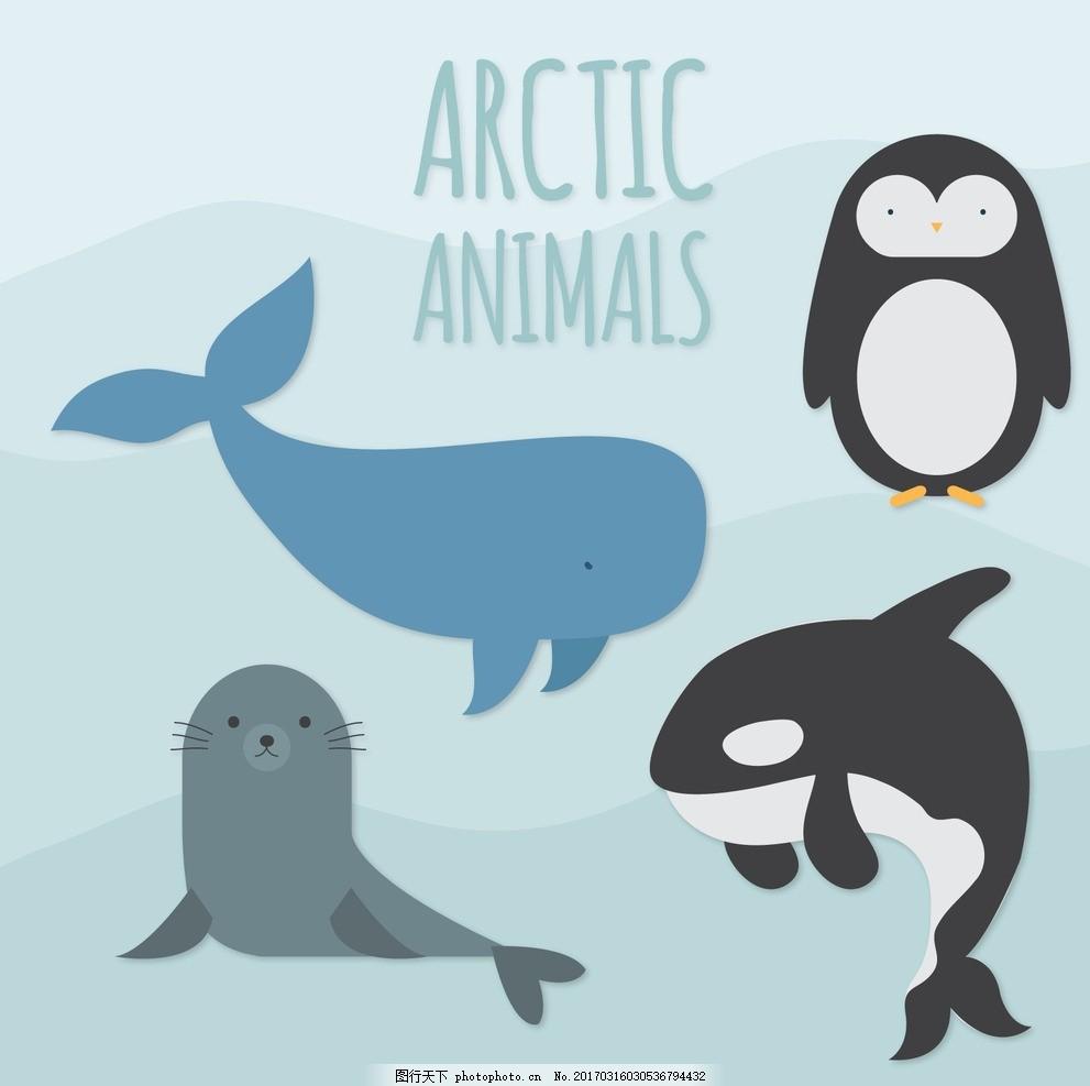 卡通海底鱼矢量 矢量手绘 卡通动物公仔 动物形象 插画 猫头鹰 老虎