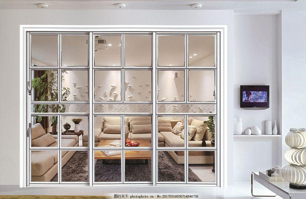 推拉门 铝合金门 移门 门类效果图 门窗效果图 室内效果图 设计 psd