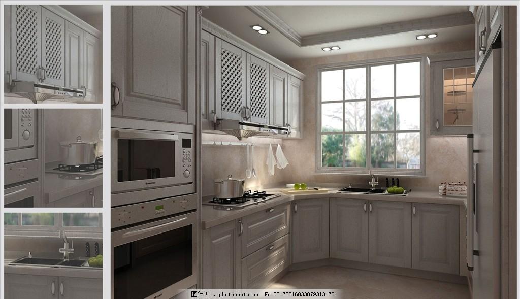 厨房效果图 橱柜 实木 装修 装饰 做饭 石英石 白色木纹 木纹色