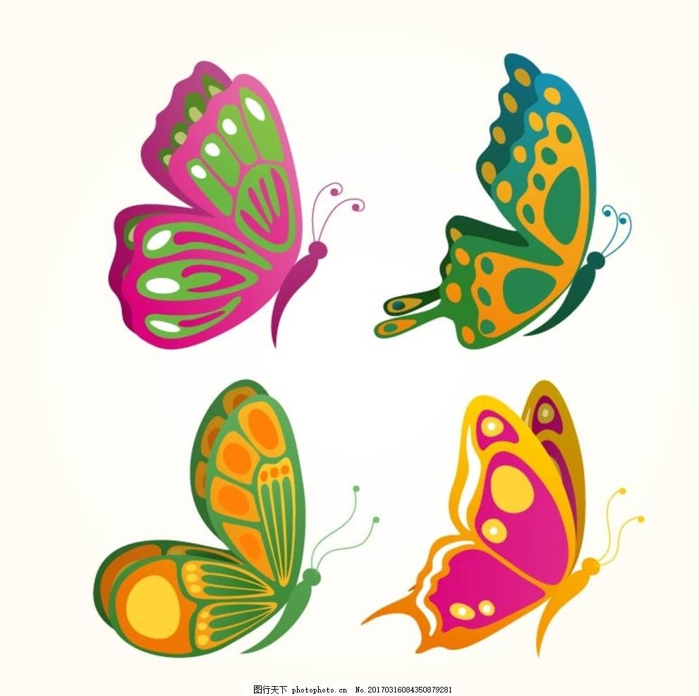卡通蝴蝶矢量 矢量手绘 卡通动物公仔 动物形象 插画 猫头鹰 老虎狮子