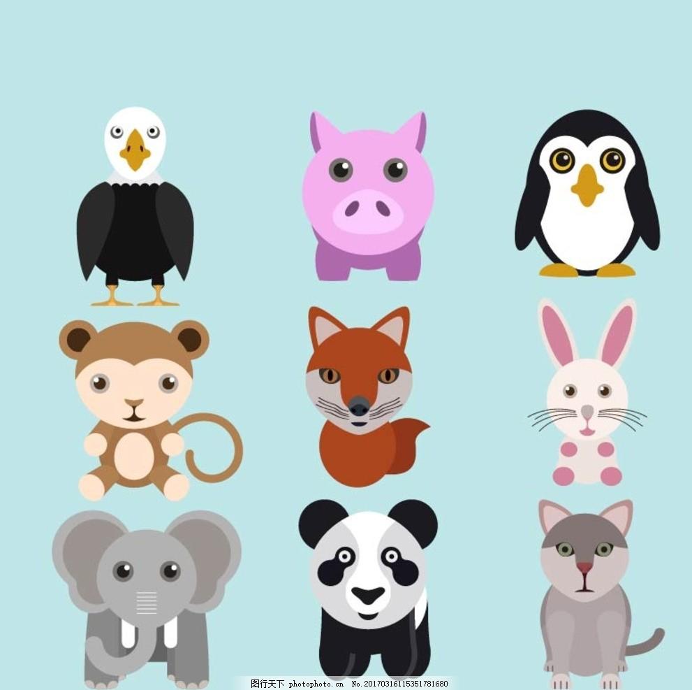 狗猫 熊猫 猪牛羊 鸡鸭鹅 奶牛 狐狸 动物插画 动物园 幼儿园 可爱
