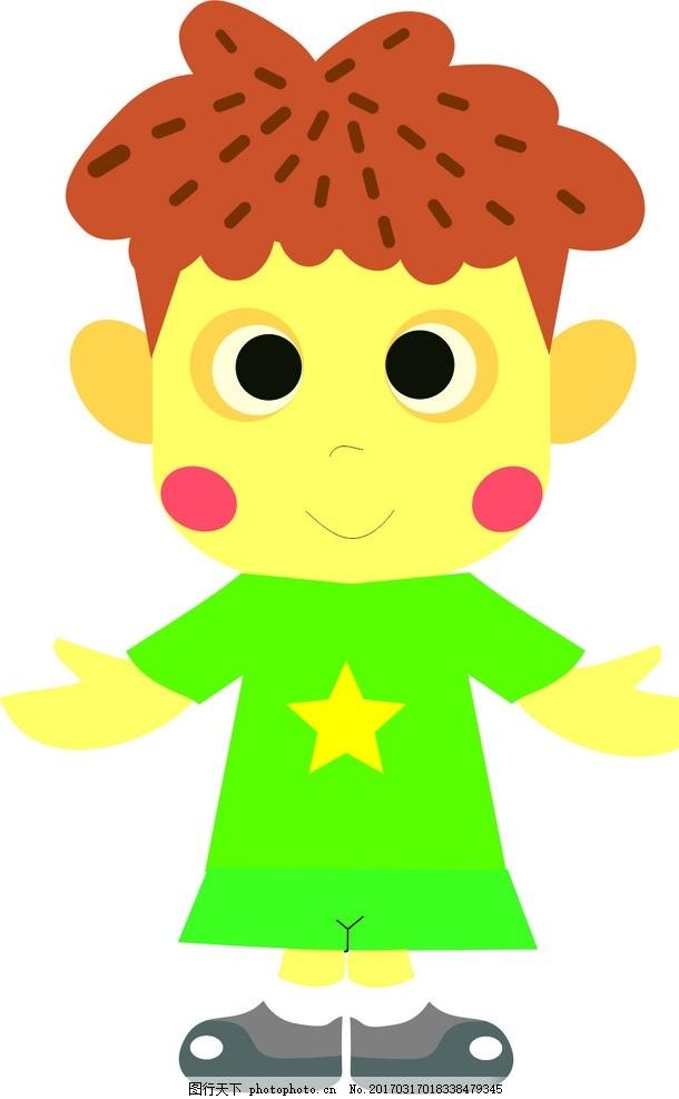 卡通小男孩 人物 卡通 小男孩 绿色 可爱 矢量图标类 设计 动漫动画