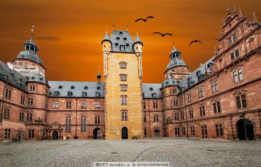德国阿沙芬堡 古堡 城堡 碉堡 古城堡 堡垒 德国建筑 德国城堡