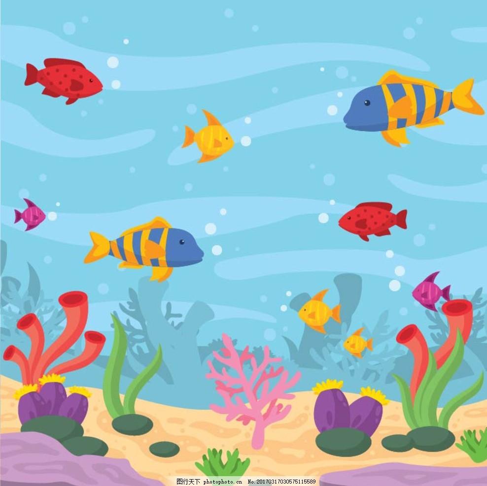 手绘边框小清新 鱼