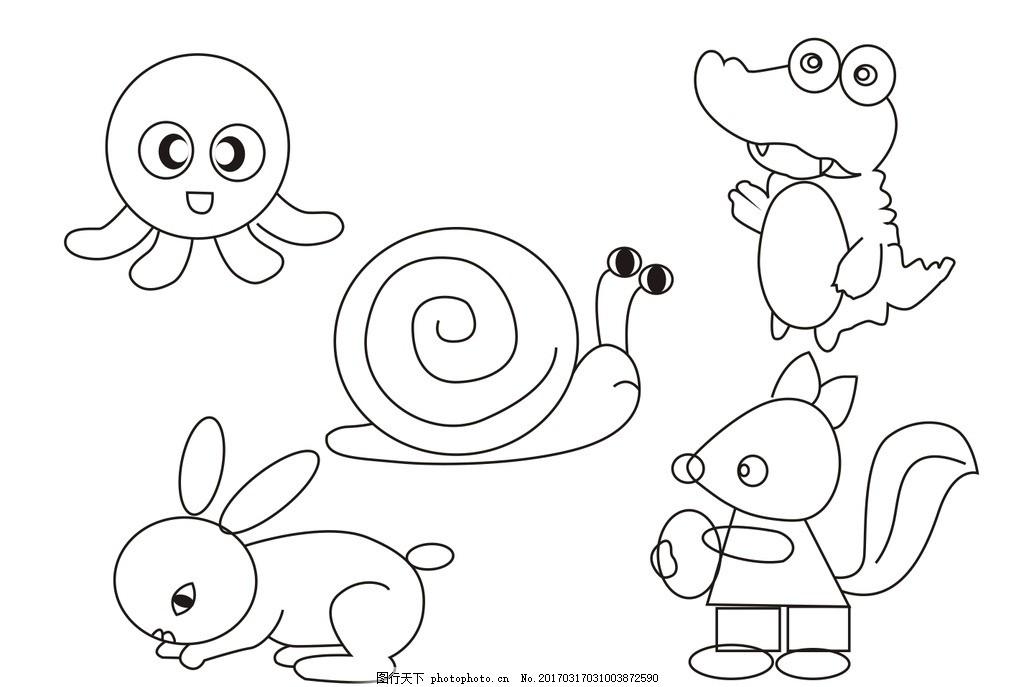 简笔画 水母 鳄鱼蜗牛 鼠 兔子 水母简笔画 蜗牛简笔画 鳄鱼简笔画-小鸟