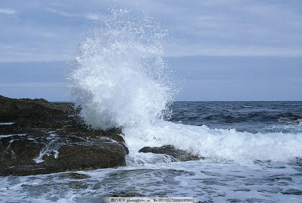 大海 波浪 海浪 惊涛拍岸 礁石 摄影 素材 自然风景山水田园 摄影