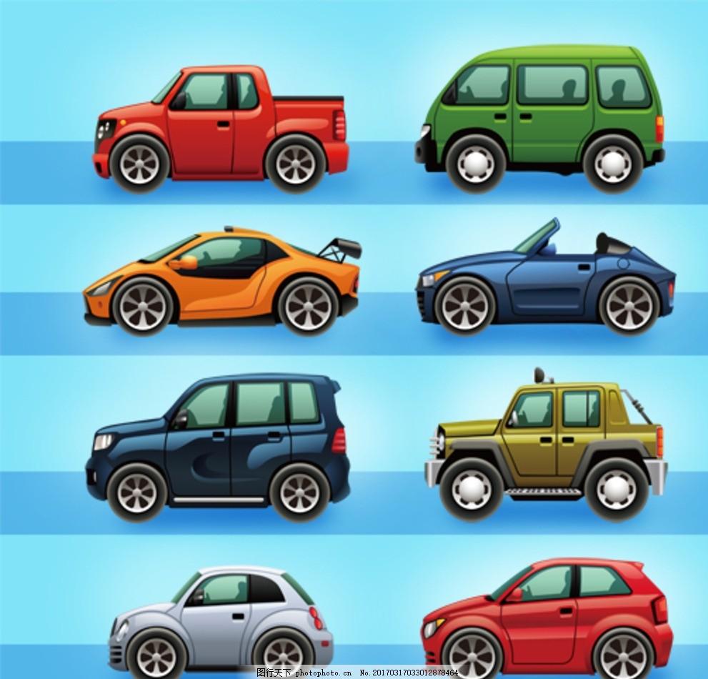 卡通玩具汽车