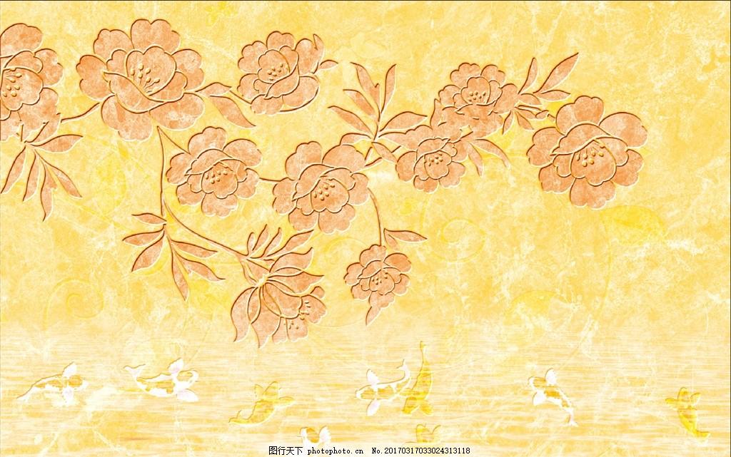 新中式大理石纹欧式藤蔓花朵背景 大理石纹 欧式花纹 水纹 石纹九鱼
