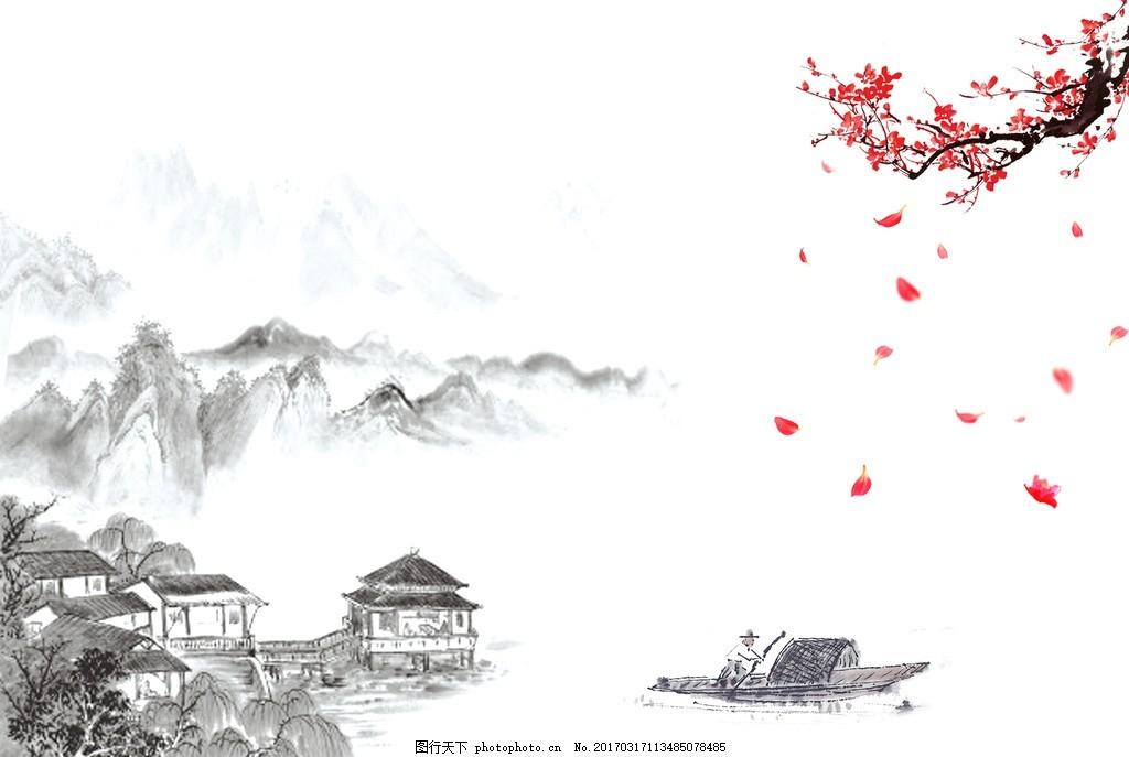 水墨画 古风 山群 小船 人 房子 古屋 树木 背景素材 水墨画图片