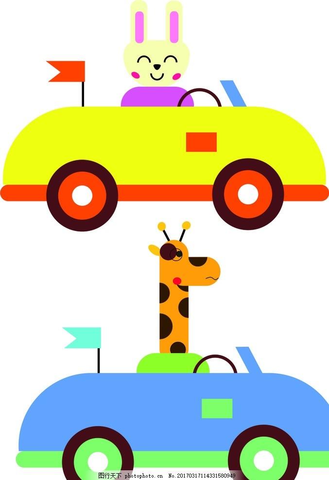 小动物 开车 小图标