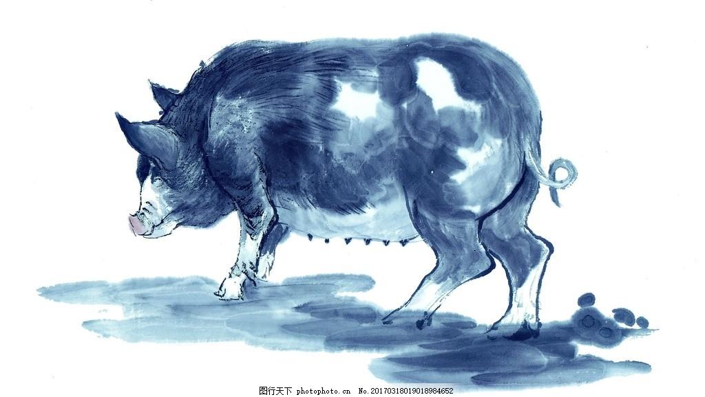 水墨野猪 浓墨重彩 水墨水彩画 猪素材 猪绘画 卡通动物 文化艺术