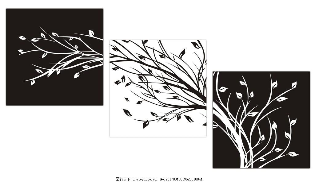 无框画幸福树植物树叶装饰黑白画