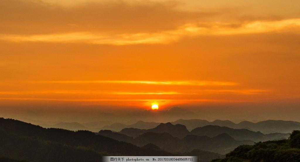 贵州支教 石岘完小 松桃县平头乡 出游 夕阳 摄影 自然景观 山水风景