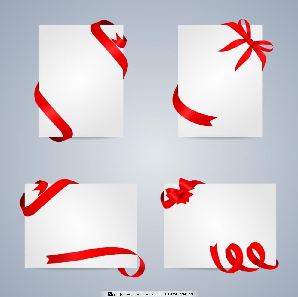 精美矢量彩带 装饰 飘带 丝带 矢量图 饰品 花纹 边框 花边
