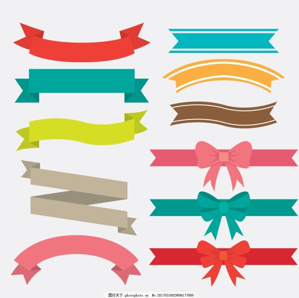 精美矢量彩带 装饰 彩带 飘带 丝带 矢量图 精美 饰品 花纹 边框 花边
