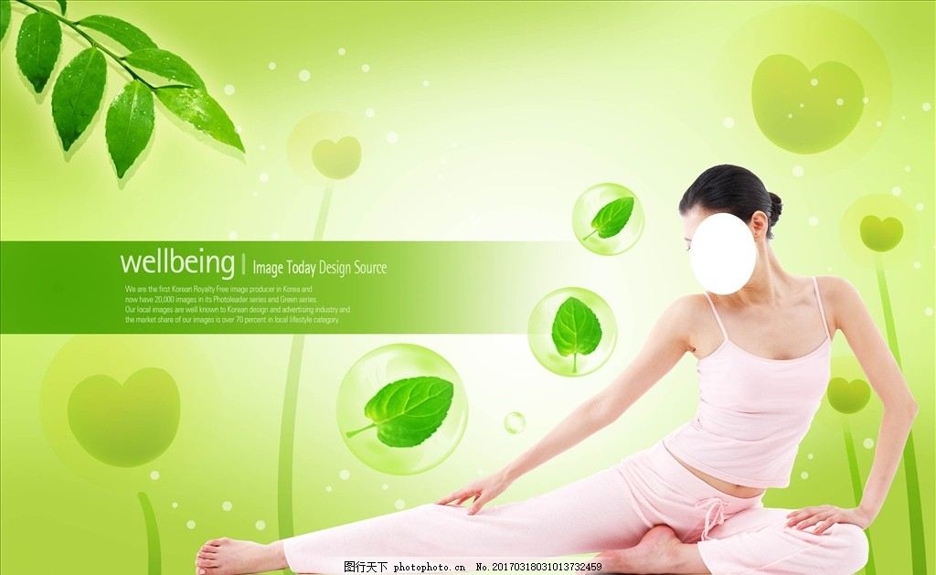 美容院瑜伽减肥海报 减肥展架 瑜伽 健身kt版 健身易拉宝 健身宣传