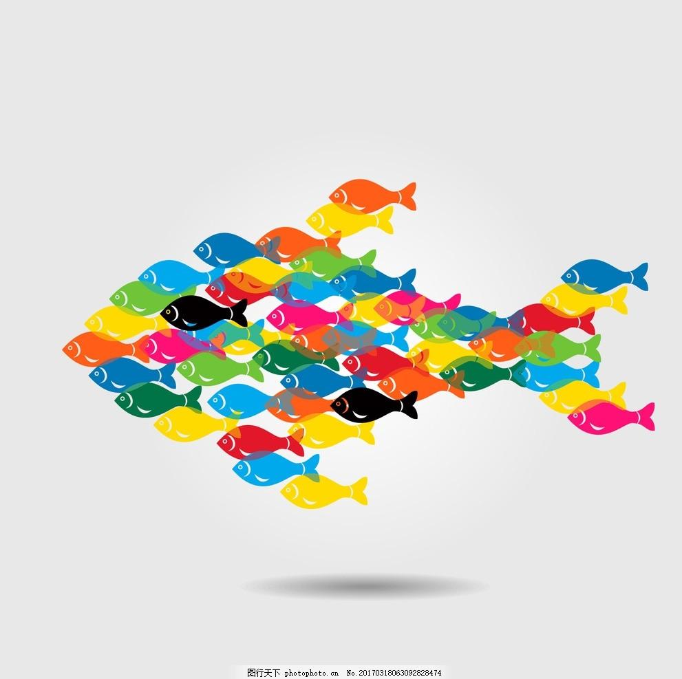 卡通抽象鱼矢量 矢量手绘 卡通