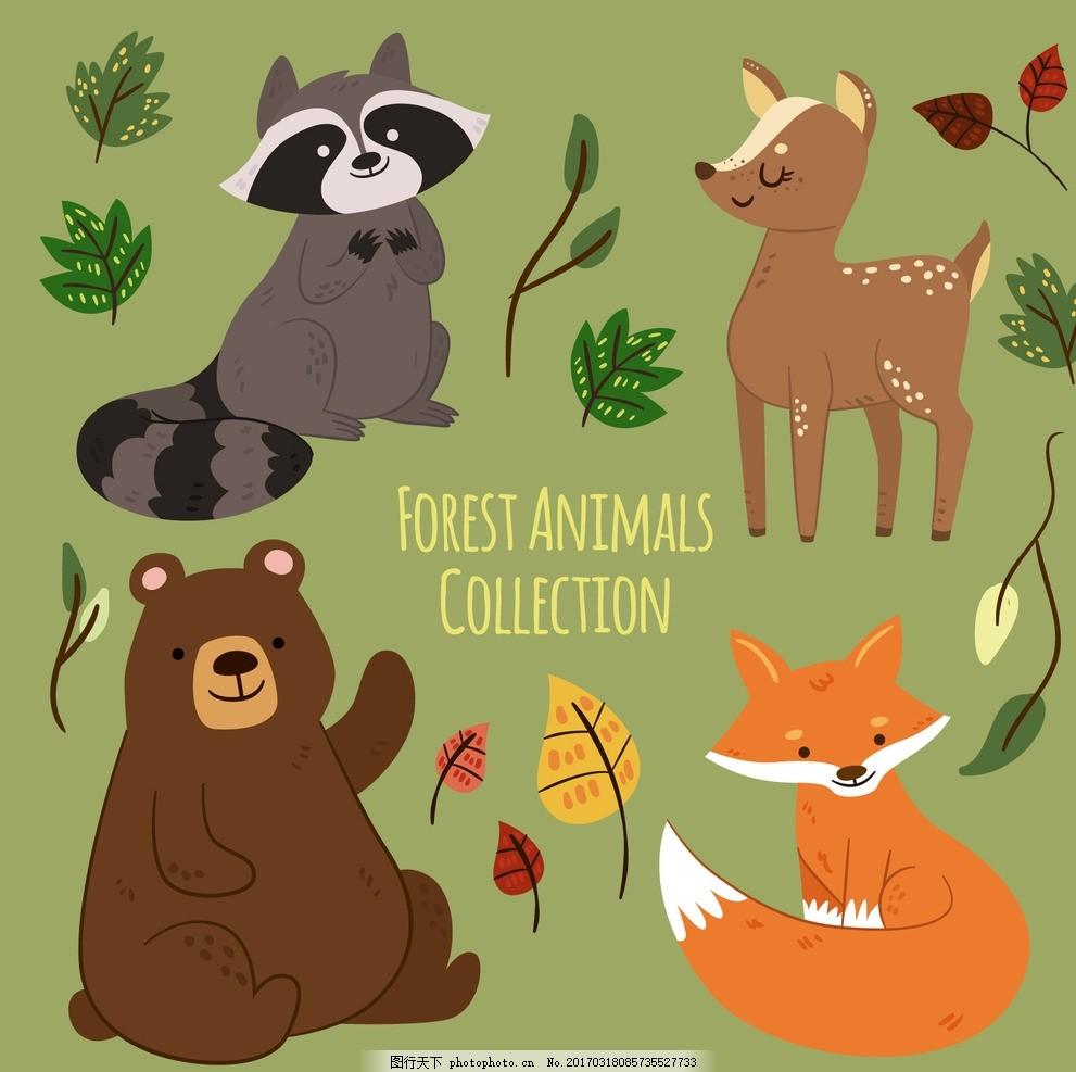 可爱动物 扁平化设计 动物头像 设计 底纹边框 背景底纹 eps 卡通动