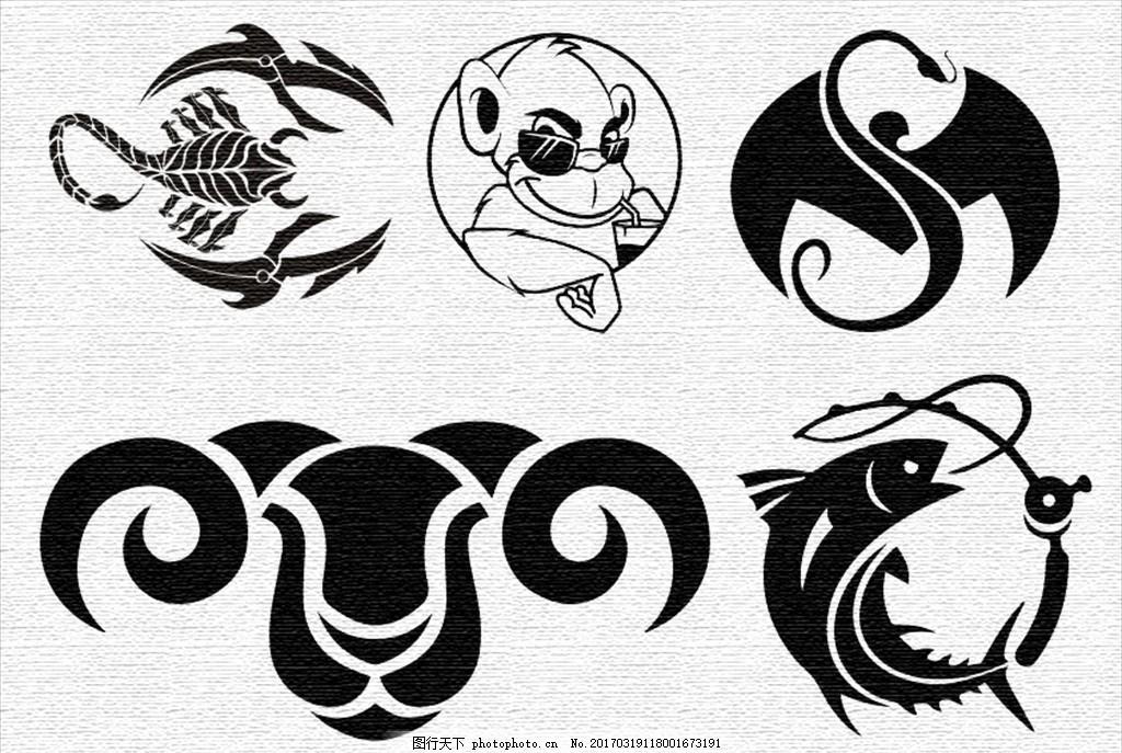 动物图案 黑白 图腾 图标 纹身 刺青 蝎子猴子 龙 山羊 鲑鱼