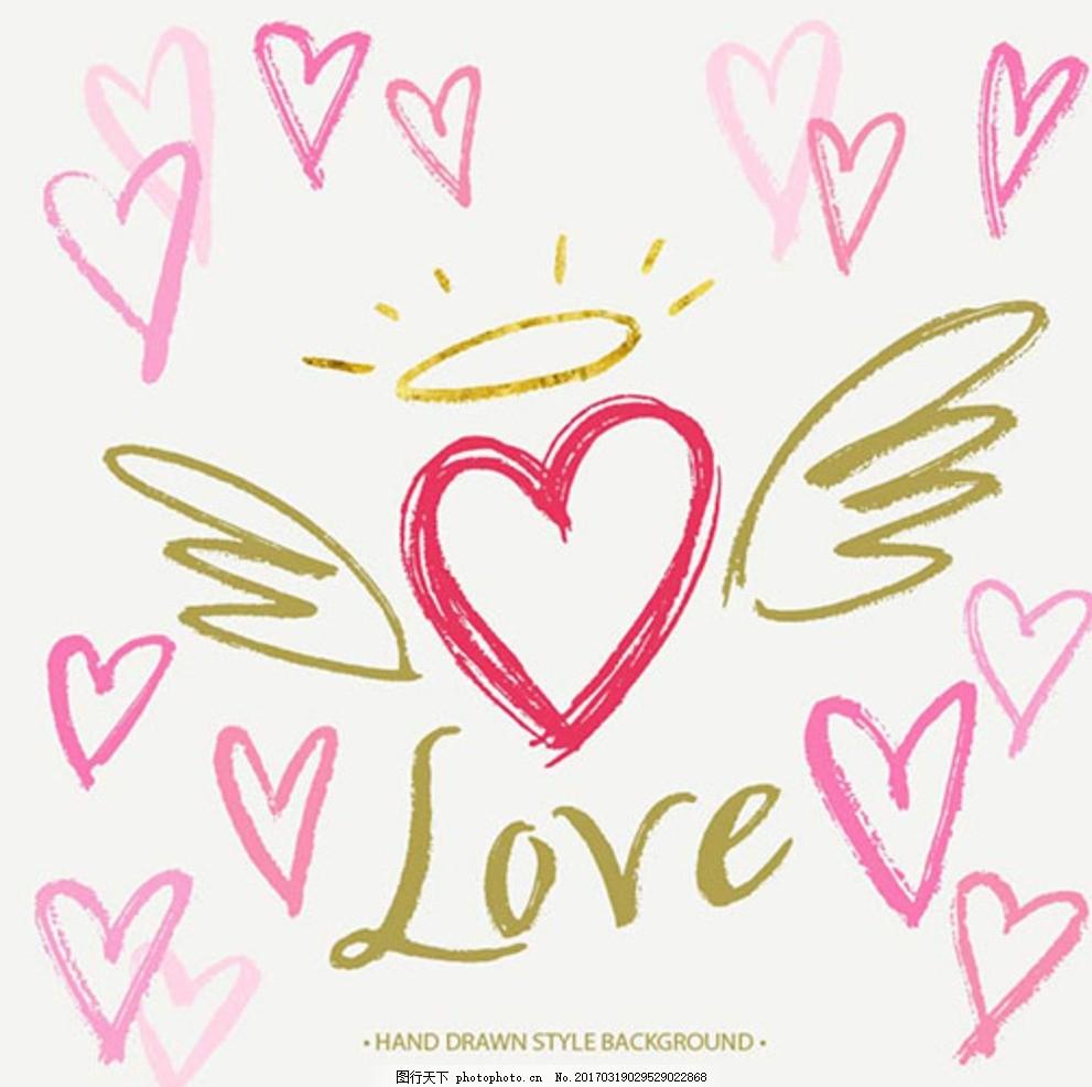 手绘抽象情人节爱心 情人节 情人节快乐 情人节海报 情人节背景 约惠