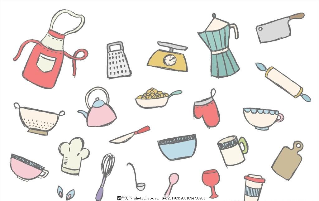 厨房日常用品图案图片