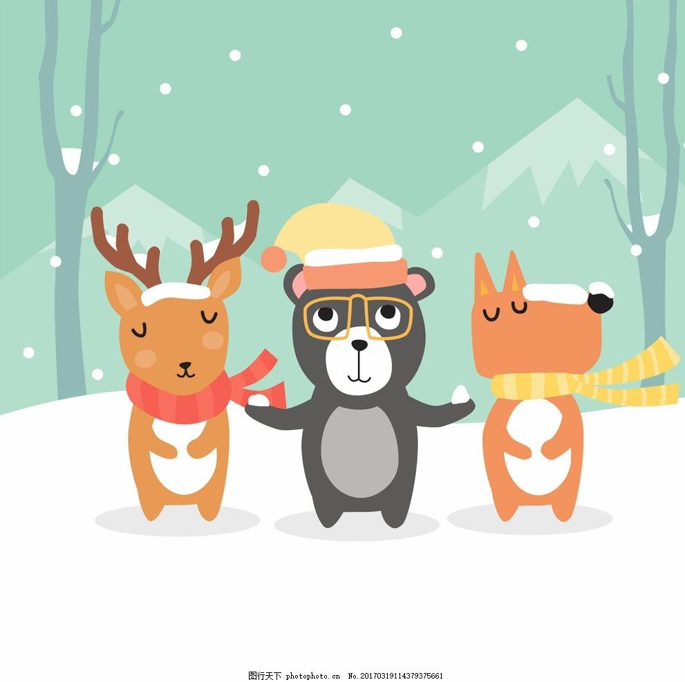 奶牛 狐狸 动物插画 动物园 幼儿园 可爱动物 扁平化设计 动物头像