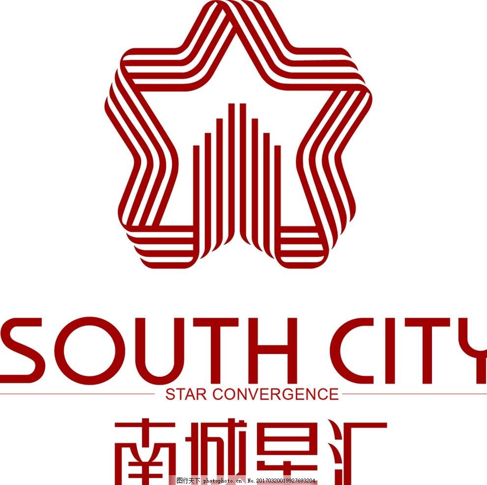 南城星汇      标志 ai 星星 线条 设计 标志图标 企业logo标志 ai