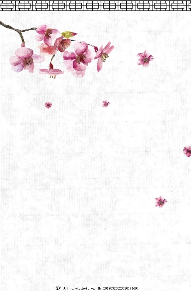 桃花 中国元素 简笔画 底纹 花纹 底图 背景图 设计 底纹边框 花边