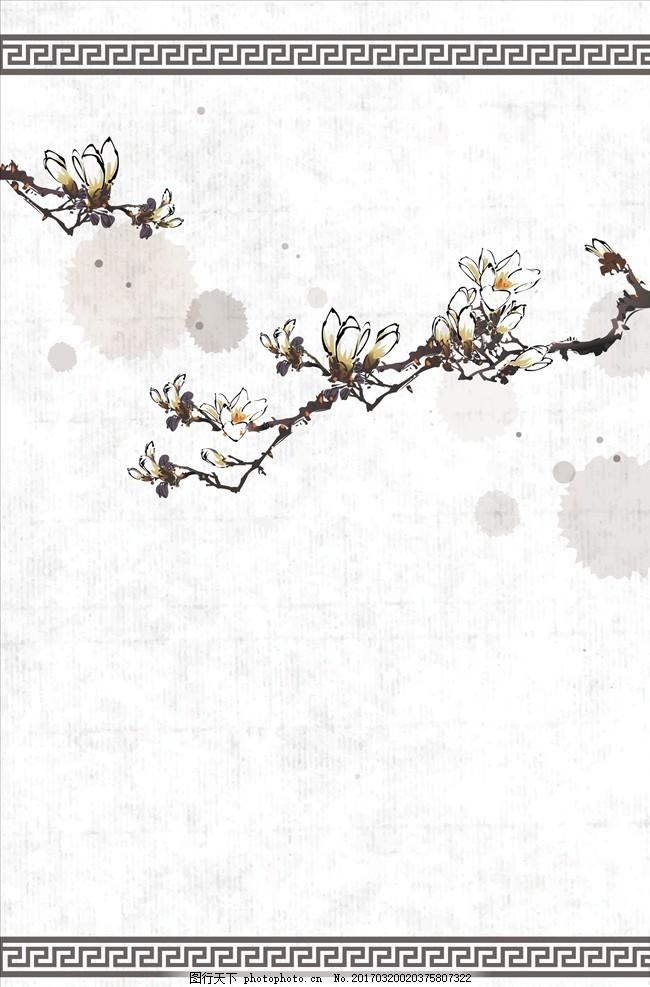 花朵 梅花 桃花 梨花 中国元素 简笔画 底纹 背景图 设计 底纹边框