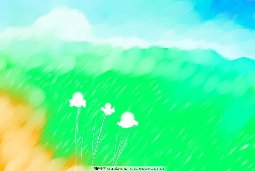 手绘草原自然背景