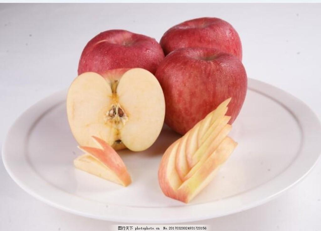 元祖苹果 盘子 切开 摄影图片