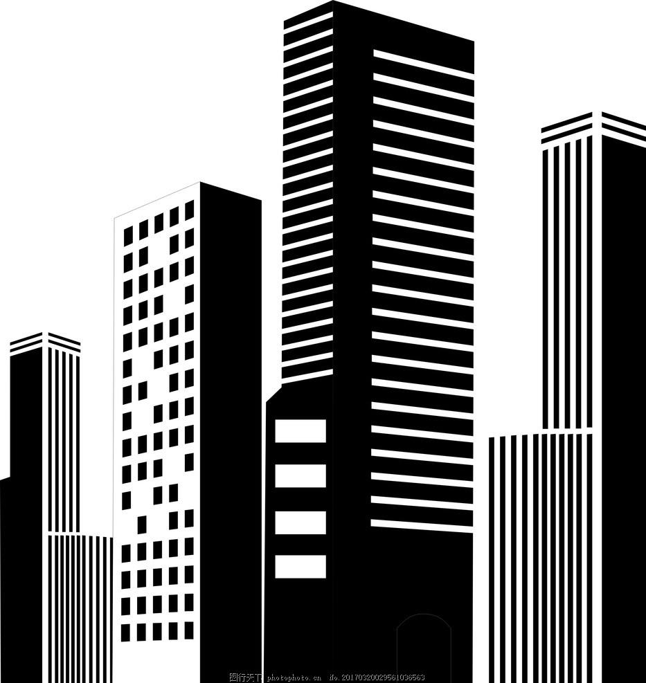 高楼大厦卡通房 卡通房子 矢量图 儿童插画 动漫动画 卡通建筑