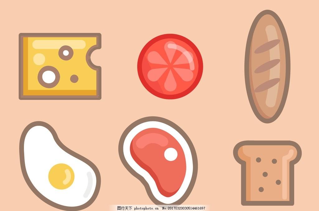 卡通创意美食矢量手绘扁平化素材