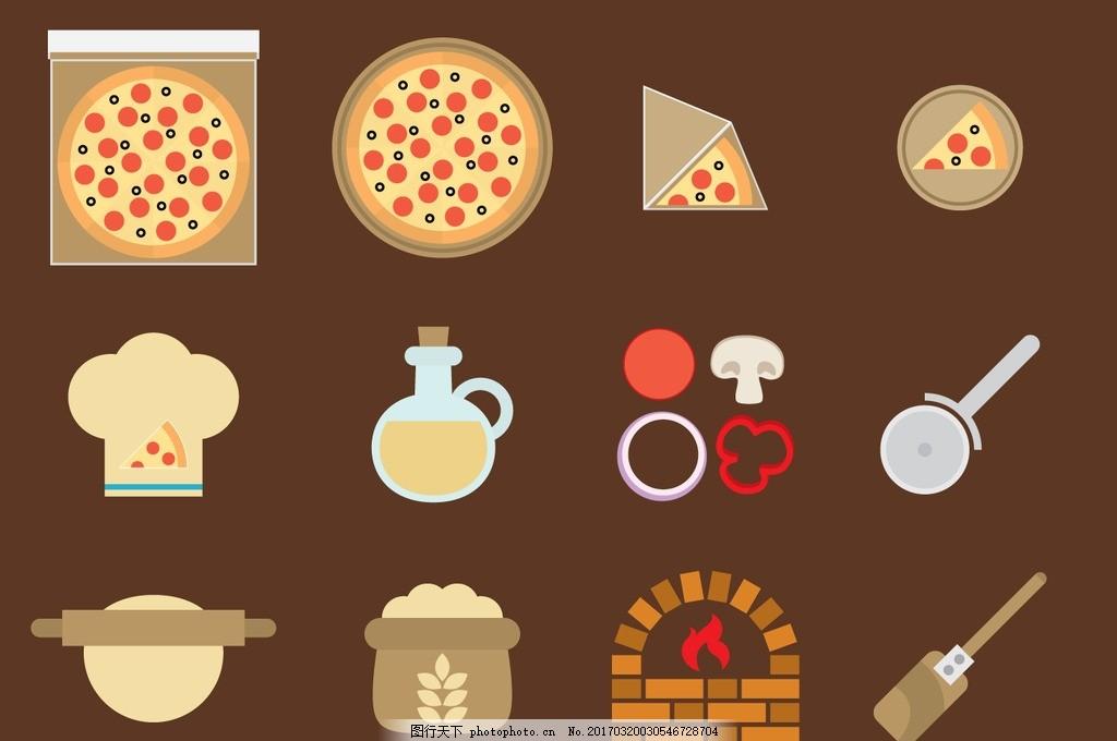 卡通创意美食矢量手绘扁平化素材图片