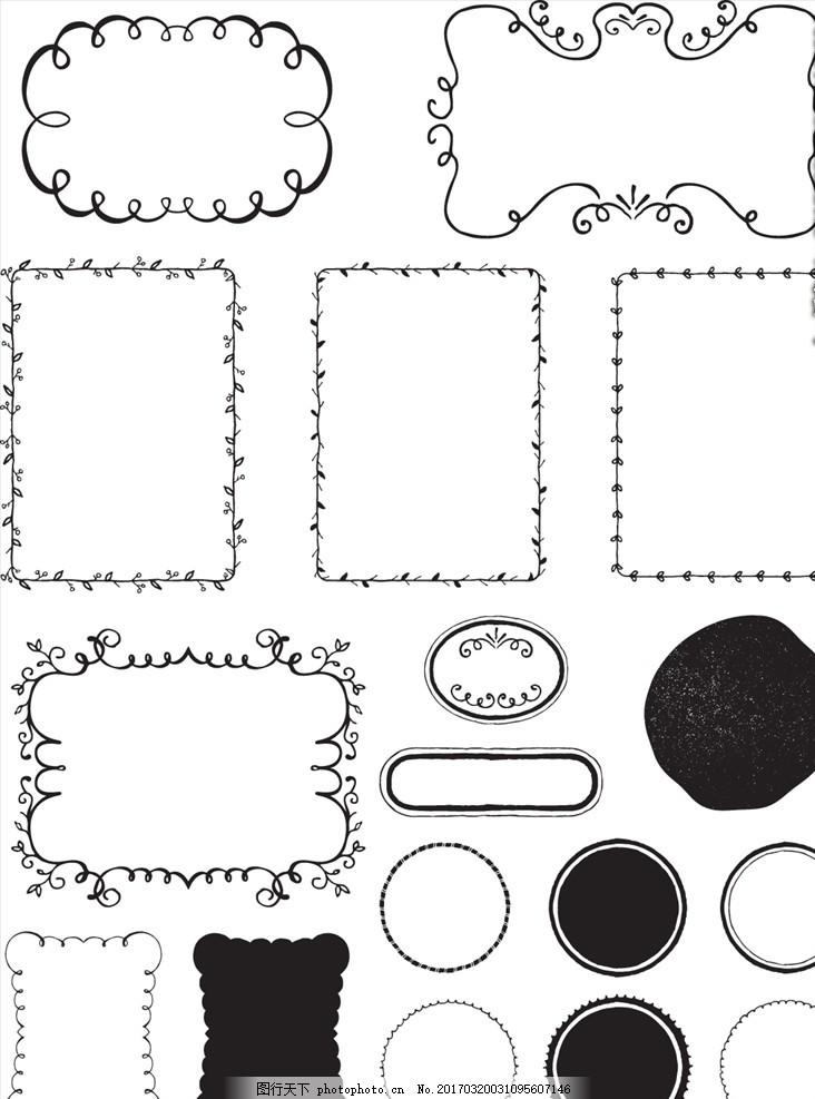 底纹 圆形 方形 钢笔 铅笔 绘画 手绘 曲线 旋涡 华丽 相册 相簿 边框