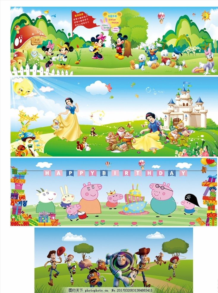 白雪公主 小猪佩奇 玩具总动员 高清卡通人物 迪士尼 psd分层素材