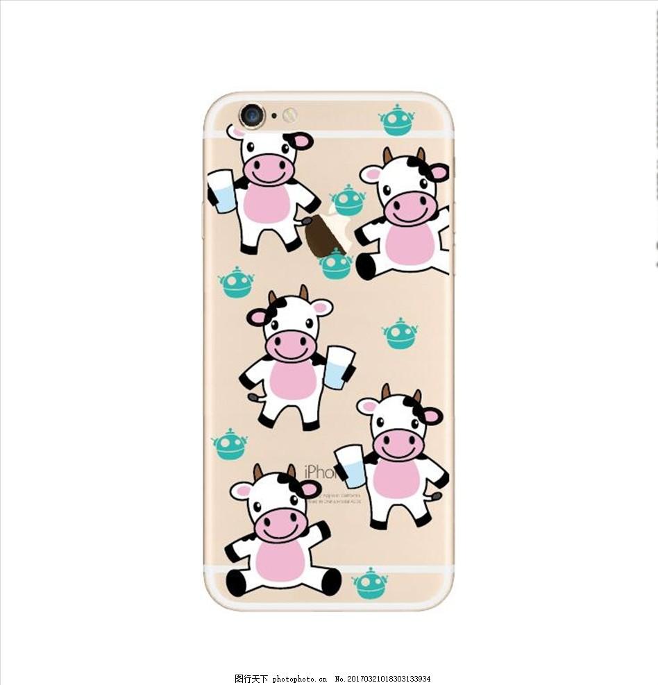 奶牛 可爱奶牛 手机壳 手绘牛 手绘奶牛 矢量牛 矢量奶牛 动漫动物