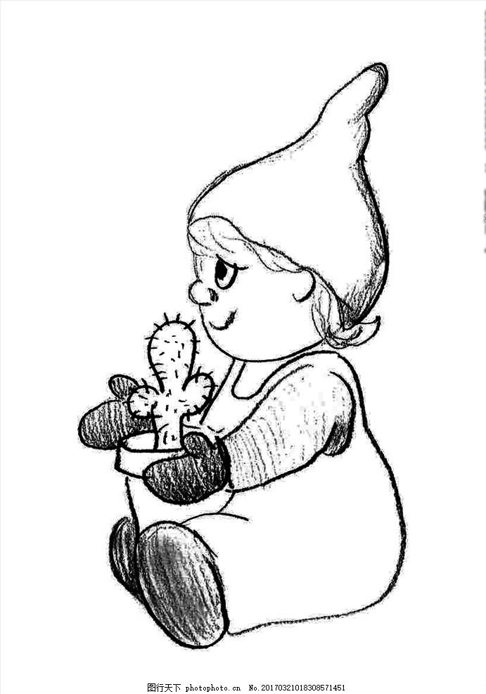 手绘小矮人 仙人掌 卡通 可爱