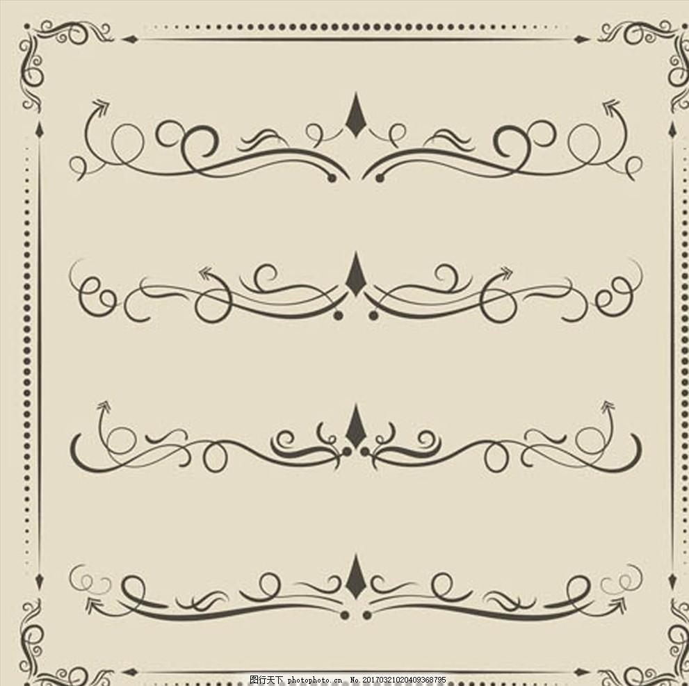 中式边框 西式边框 韩式边框 古典相框 复古 高贵 古典 欧式花纹 欧式