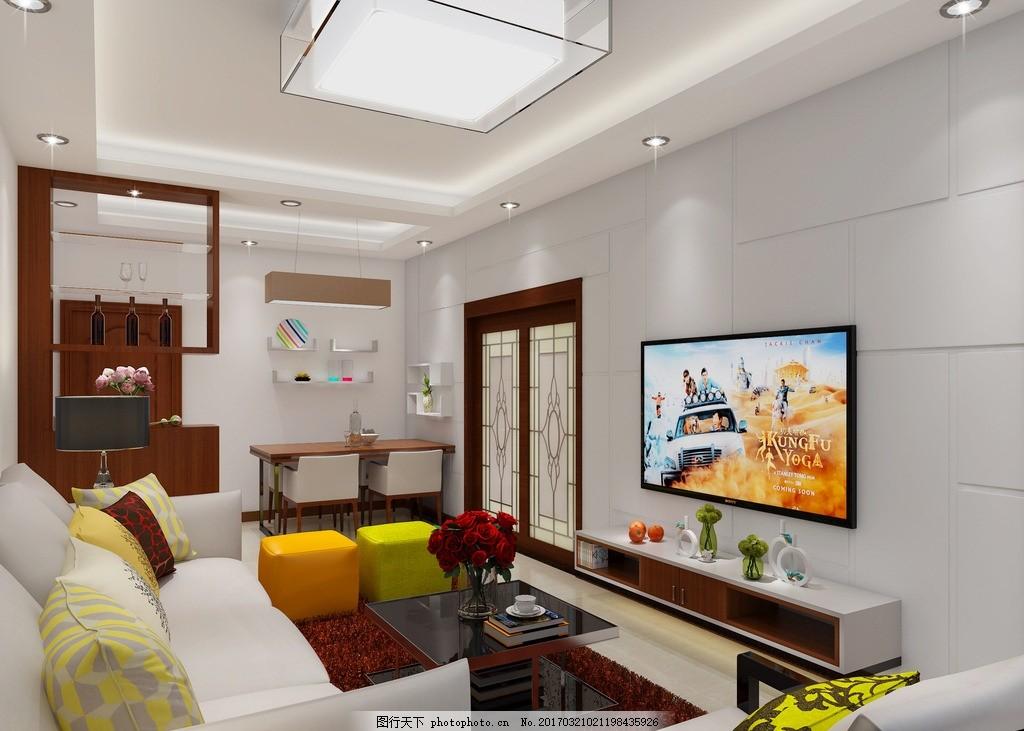 现代客厅      餐桌 现代 沙发 挂画 电视 玄关柜 酒柜 鞋柜 颜色