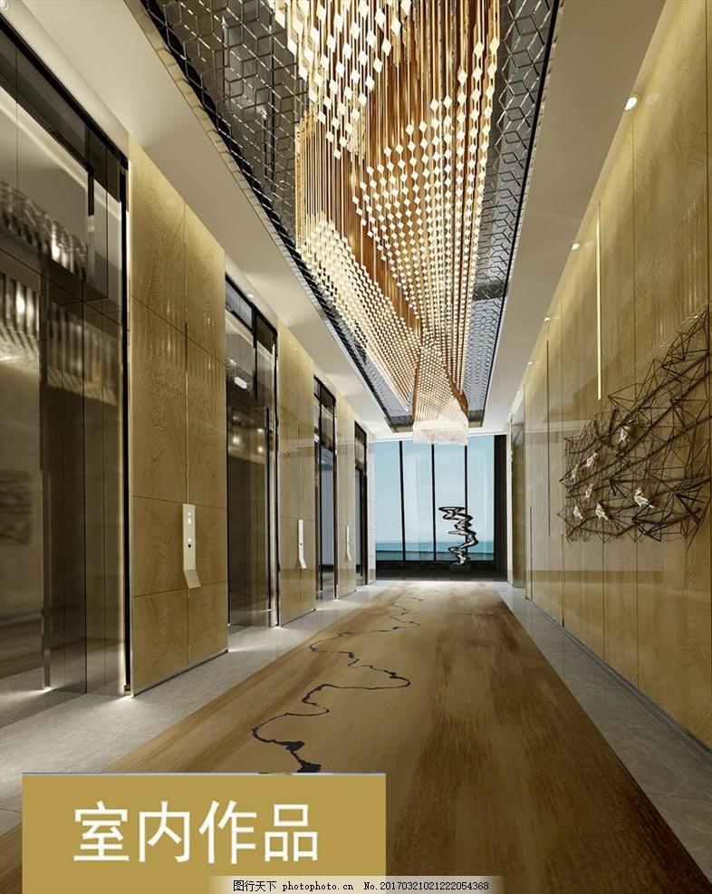 楼道 电梯 过道 办公商务 酒店套房 现代 欧式 现代简约房间 时尚潮流